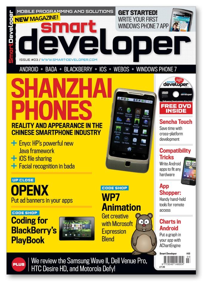 Smart Developer #03